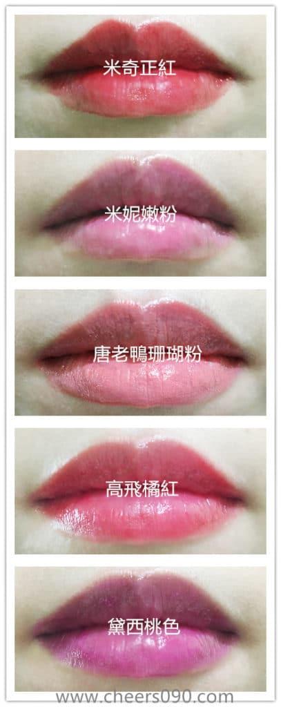 lip24