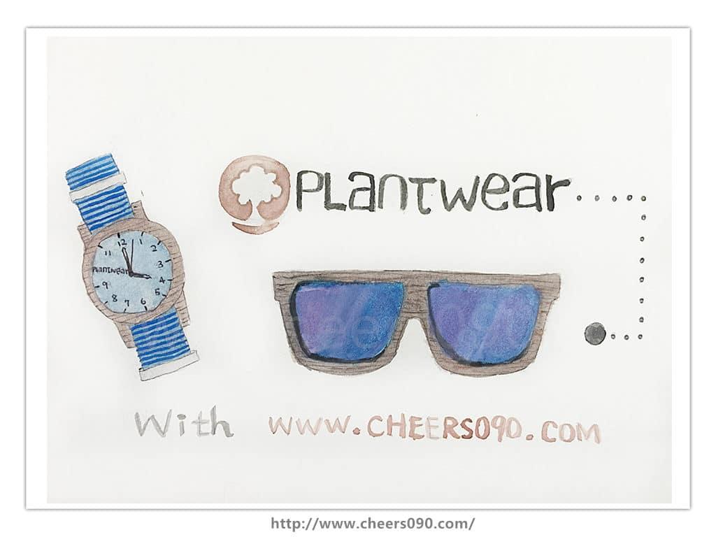 PLANTWEAR 木製錶、木框墨鏡